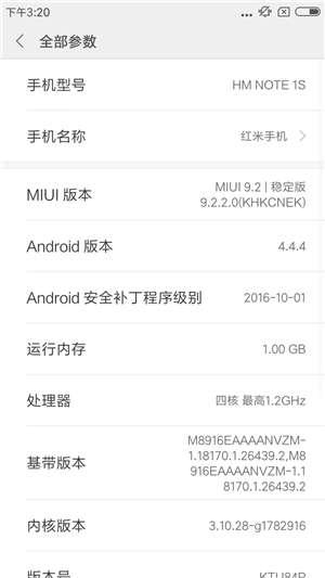 红米note4G双卡MIUI9稳定版V9 2 3 0 桌面天气支持Xposed 来电闪光杜比