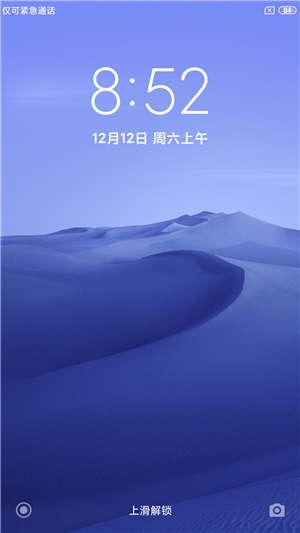 小米 6 刷 圊f��9�bB